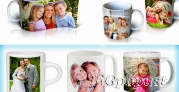 foto, solja, u, poklon, kutiji, za, 450, rsd, sa, vasom, slikom, po, izboru