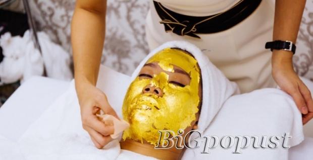 glamurozni, tretman, lica, 24karatnim, zlatom, 2490, rsd