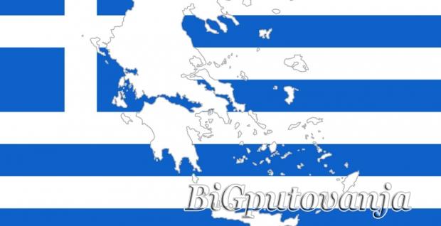 svi, hoteli, grcke, na, jednom, mestu, , tokom, cele, godine, kontinentalna, i, ostrva, , veliki, izbor, apartmana, i, hotela, 2, 5, sa, uslugom, po, izboru
