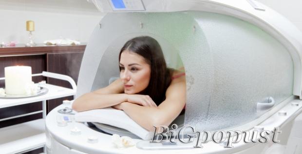 hiperbaricna, komora, , 1, tretman, 2500, rsd, 6090, min