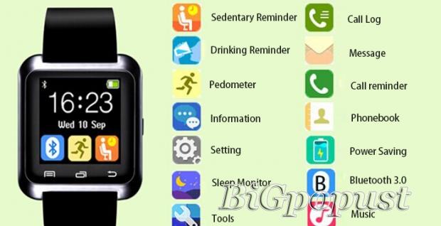 pametan, sat, , telefon, bluetooth, smart, watch, phone, osetljiv, na, dodir, , soft, touch, po, neverovatnoj, ceni, od, 1299, rsd