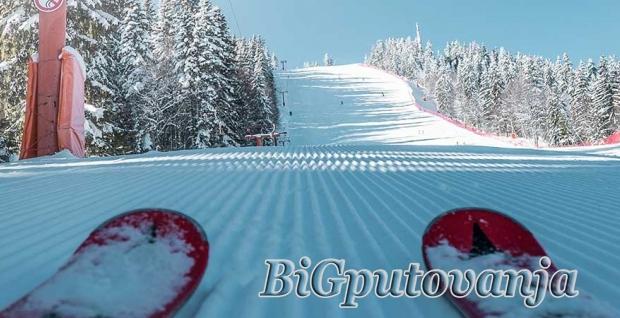 Pamporovo - skijanje u Bugarskoj vec od 207 e po osobi
