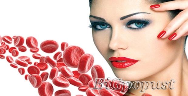 podmladjivanje, plazmom, , 11000, rsd, za, tretman, celog, lica, novim, prp, tretmanom,