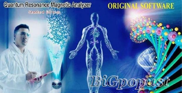 pregled, organizma, biorezonantnom, metodom, , kvantni, rezonantni, magnetni, analizer, 600, parametara, za, 60, sekundi, , tumacenje, rezultata, za, 950, rsd