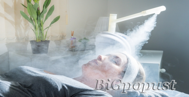 pure, oxygen, tretman, lica, kiseonikom, 2490, rsd,