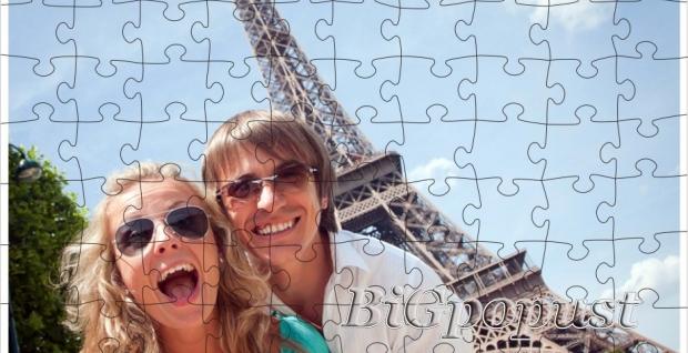 puzle, sa, slikom, po, vasem, izboru, 15x20, cm, a5, formata, sa, 80, delova, za, 400, rsd,