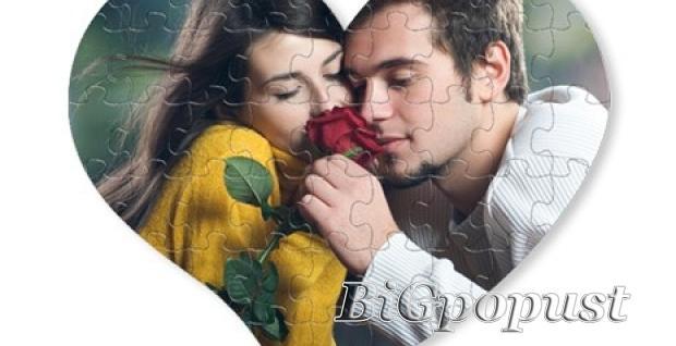puzzle, sa, natpisom, ili, vaom, omiljenom, fotografijom, u, obliku, srca, ili, a4, formata, za, samo, 600, rsd