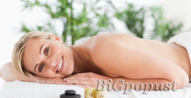 relax, masaza, celog, tela, prirodnim, uljima, 60min, 1390, rsd