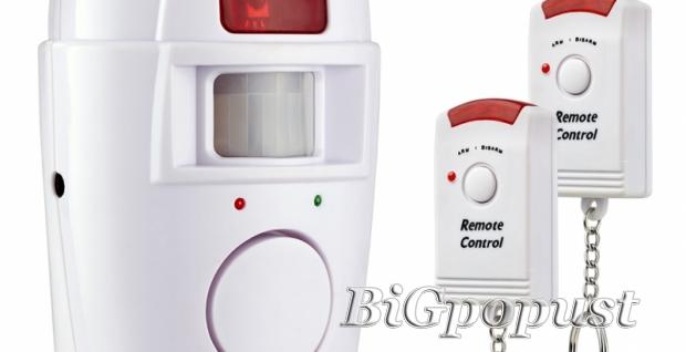 senzor, pokreta, , alarm, za, osiguranje, vaih, prostorija, kue, lokala, garae, jaina, sirene, 105, decibela, sa, daljinskim, upravljaem, po, ceni, od, 1189, rsd