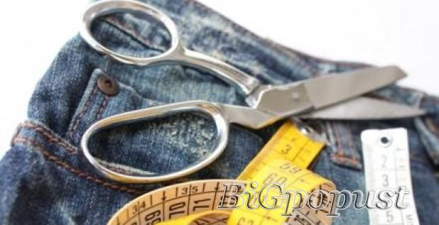 skraivanje, pantalona, samo, 150, rsd