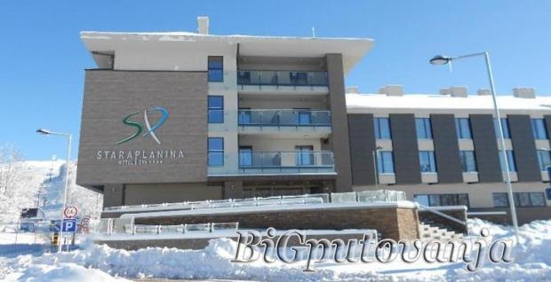 STARA PLANINA - Hotel Stara Planina - 4 * (2 nocenja za dve osobe - all inclusive light) vec od 240e