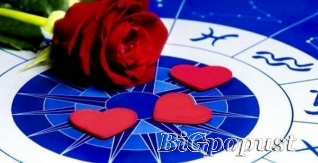 uporedni, ljubavni, horoskop,