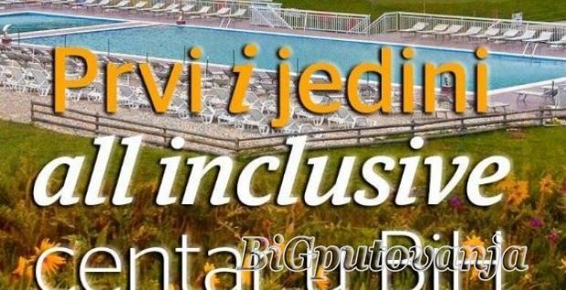 Vaucer od 700 rsd po osobi za extra cene smestaja u prvom i jedinom ALL INCLUSIVE sportsko-rekreativnom i SPA centru AJDINOVICI u BiH