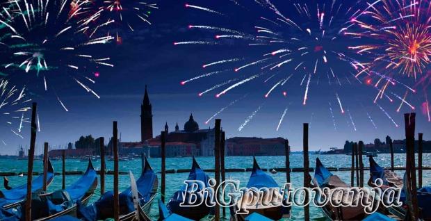 Venecija (4 dana - 2 noci) vec od 99e