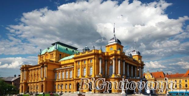 ZAGREB - jednodnevni izlet