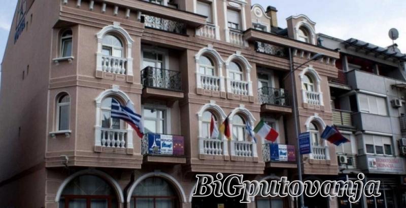 500 rsd vaucer po osobi kojim ostvarujte popust na jedan od tri paketa nocenja u Hotelu Ile De France - Novi Sad  1