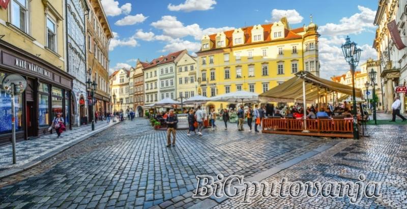 500 rsd vaucer uz koji ostvarujete popust na putovanje u Prag sa tri nocenja 3