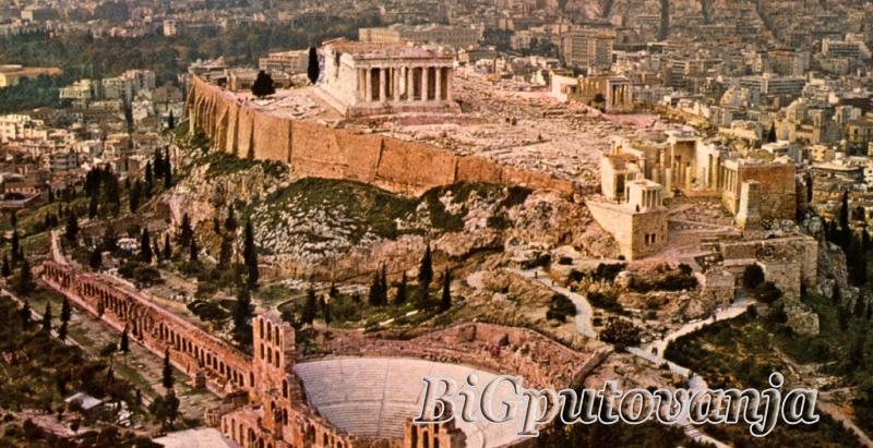 800 rsd vaučer za extra popust na putovanje u Atinu za Novu godinu - (3 noćenja u htl 3* sa doručkom) već od 149e 2