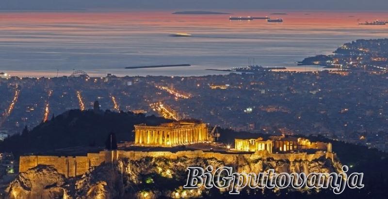 800 rsd vaučer za extra popust na putovanje u Atinu za Novu godinu - (3 noćenja u htl 3* sa doručkom) već od 149e 4