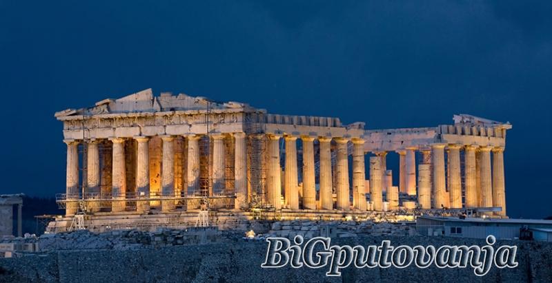 800 rsd vaučer za extra popust na putovanje u Atinu za Novu godinu - (3 noćenja u htl 3* sa doručkom) već od 149e 1