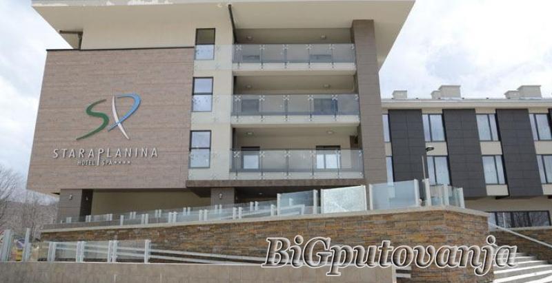 ZIMA u hotelu STARA PLANINA 4* (sobe ili apartmani - usluga all inclusive) vec od 191e za tri noci 1