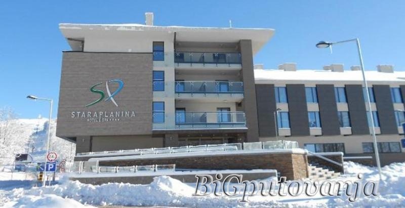 STARA PLANINA - Hotel Stara Planina - 4 * (2 nocenja za dve osobe - all inclusive light) vec od 240e 1