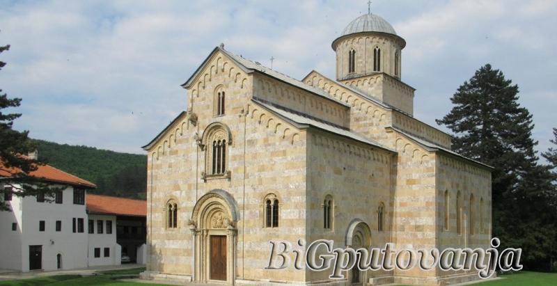 Svetinje Kosova i Metohije 4