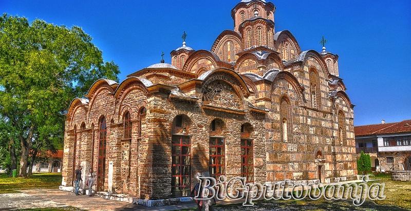 Svetinje Kosova i Metohije 2
