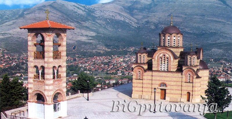 TREBINJE - 8. mart sa fakultativnom posetom Dubrovniku (1 noćenje sa doručkom) za 45e 3